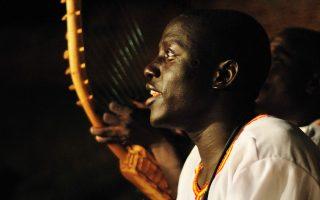 Uganda Culture